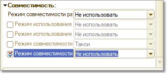 b2ap3_thumbnail_sovmest1.png